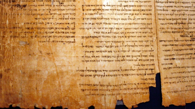 list-6-things-you-may-not-know-about-the-dead-sea-scrolls-e